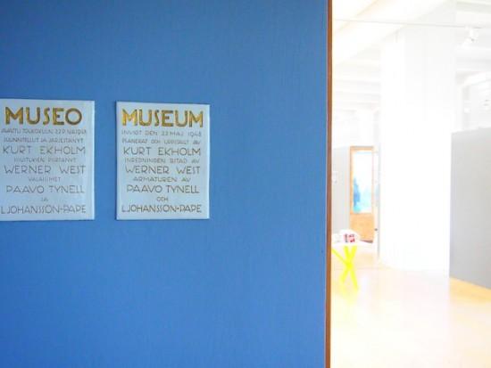arabia-museum